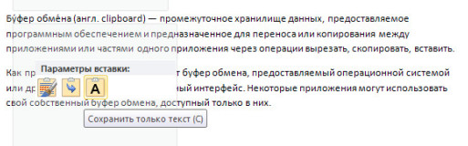 mxolod-tekst